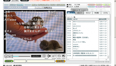 niconico screenshot