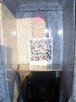 QR Code is set inside of the tombstone