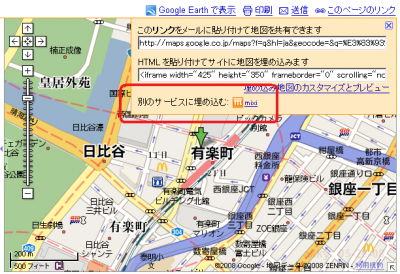 Google Maps in Japan now has link to Mixi diary