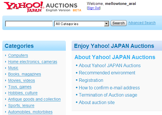 Yahoo! Japan Auction screen shot