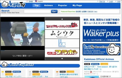 Screenshot of kadoTV