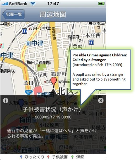 Crime Prevention App for iPhone