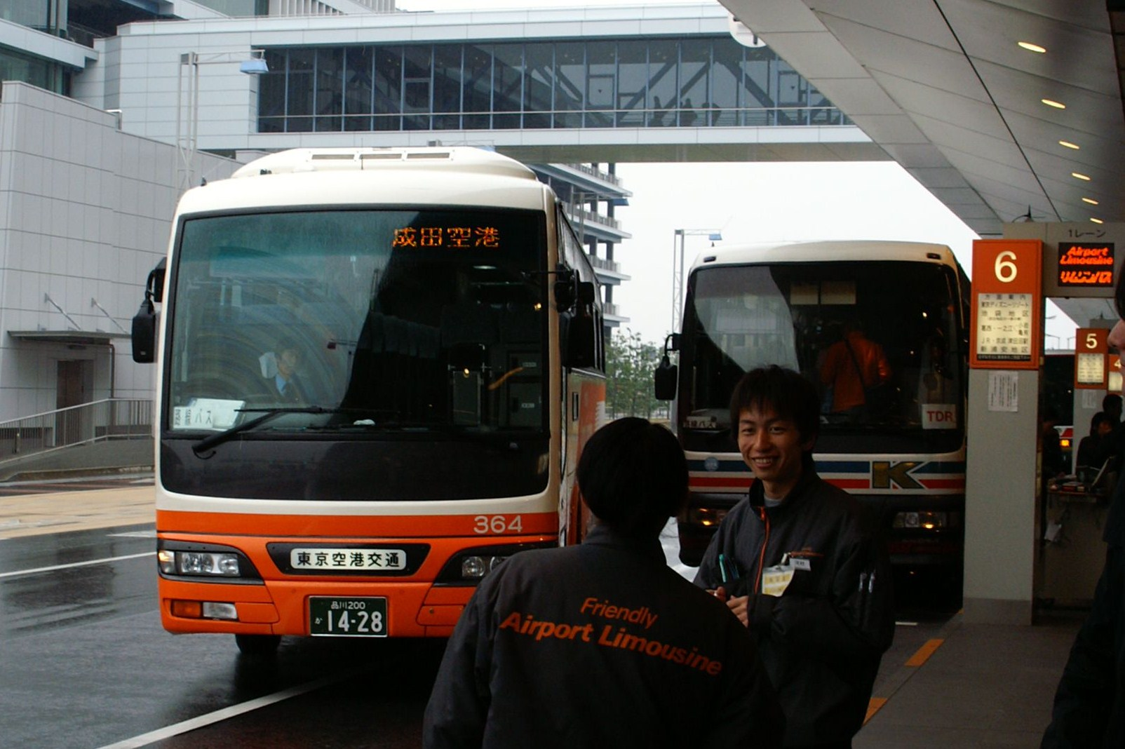 Airport Bus
