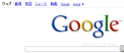 google-more-screenshot