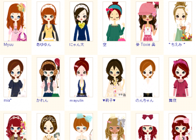 pupe-avatars