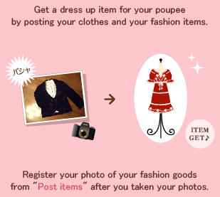 pupe-exchange-photo-and-items