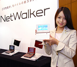 NetWalker at Press Conference