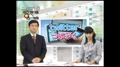 nhk-twitter-good-morning-japan-screenshot