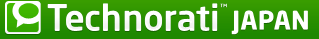 technorati_japan_logo