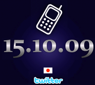 twitter-japan-cellphone-site-teaser-updated