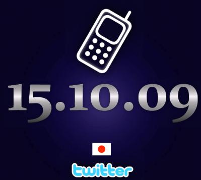 twitter-japan-cellphone-site-teaser-updated