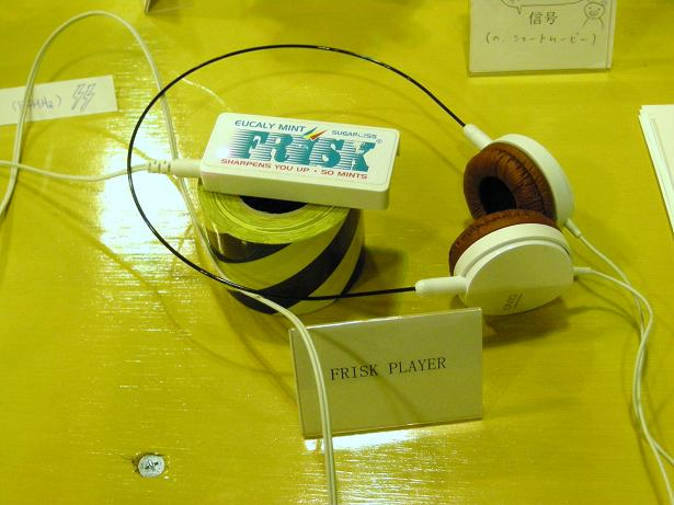 FRISK MP3 Player