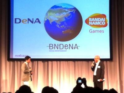 BNDeNA presentation