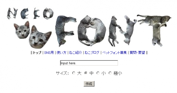 neko-font-top